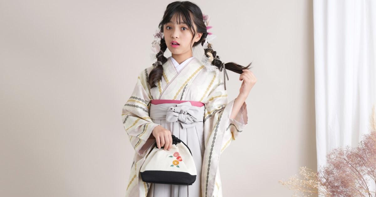 ジュニア 2尺袖 袴セット 83cm(新商品追加)