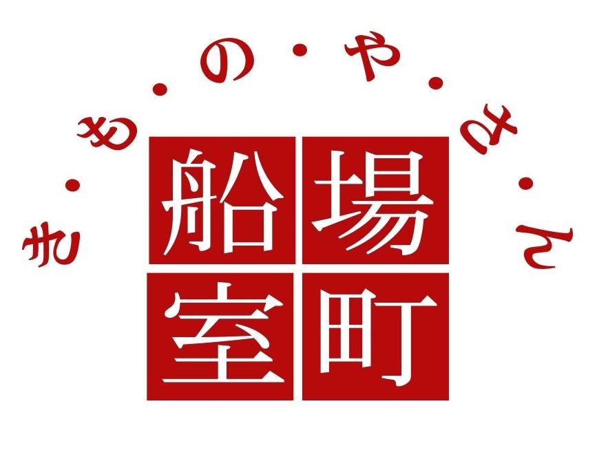 utatane店舗(船場室町)